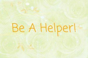 09_Helper